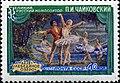 1958 CPA 2130.jpg