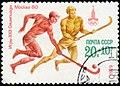 1979. XXII Летние Олимпийские игры. Хоккей с мячом.jpg