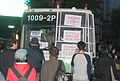 2008 Anti-US Beef Riot in South Korea (26).jpg