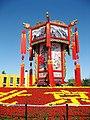 2009北京第七届顺义花博会 - panoramio (3).jpg
