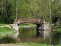 2011-05-14 Гатчина. Чугунный мост около Холодной ванны (1).jpg
