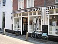 2011-06 Peperstraat 14 32076 01.jpg