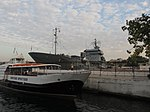 2013-08-29 Севастополь. Вспомогательное судно A512 Mosel ВМС Германии (13).JPG
