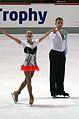 2013 Nebelhorn Trophy Maria PALIAKOVA Nikita BOCHKOV IMG 6032.JPG