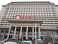 201611 Beijing Hotel exterior 1.jpg