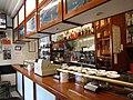 2018-03-24 ,Cafe in Santander train station, (Feve), Plaza De Las Estaciones, Santander, Spain (3).JPG