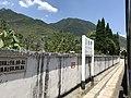 201908 Nameboard of Sanyuanba Station.jpg