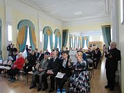 26.11 Siberian Tatar Language Day0.jpg