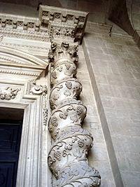 2759 - Siracusa - Vestibolo del Duomo - Foto Giovanni Dall'Orto, 22 May 2008.jpg