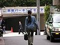 2 Chome Akasaka, Minato-ku, Tōkyō-to 107-0052, Japan - panoramio.jpg