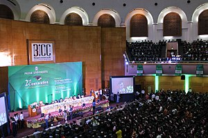 Prime University - 2nd Convocation of Prime University held at BICC