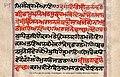 3rd Chapter Verses 1-2, Bhagavad Gita, Gurmukhi script, Punjab.jpg