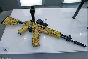 5,45mm AK-12 6P70 assault rifle at Military-technical forum ARMY-2016 03.jpg