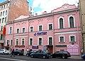 506. Saint Petersburg. Moskovsky Prospekt, 8.jpg