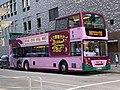 5552 NWFB H1 in Tsim Sha Tsui 03-10-2020(3).jpg