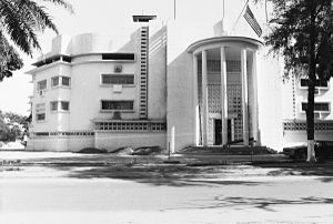 Republic of the Congo–United States relations - U.S. Embassy in Brazzaville, 1979