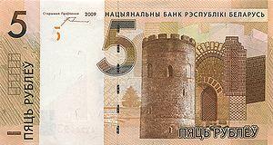 5 Belarus 2009 front
