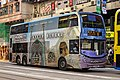 6153 at Yee Wo Street (20190131150439).jpg