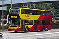 6833 at Admiralty Station, Queensway (20190503084128).jpg