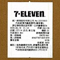 7-Eleven Xinwufu Store 861 receipt 20200619.jpg
