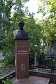 80-361-0496 Kyiv Baykove cemetery SAM 1848.jpg