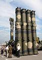 9K81 S-300V launcher (launch tubes).jpg
