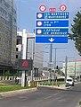 A55 accès 2.jpg