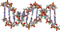 ADN static h.png