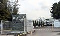 AFP Hospital.JPG