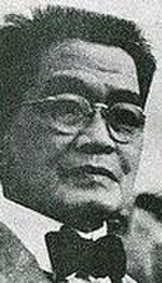 Philippine presidential election, 1935 - Image: AGUINALDO