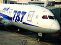 ALL NIPPON AIRWAYS BOEING 787-800 JA805A AT THE GATE FRANKFURT AM MAIN GERMANY JUNE 2012 (7438667950).jpg