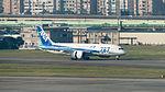 ANA Boeing 787-8 JA815A Landing down Taipei Songshan Airport 20141230a.jpg