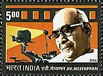 AV Meiyappan 2006 stamp of India.jpg