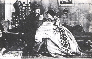 <i>A Provincial Lady</i> one-act play written by Ivan Turgenev