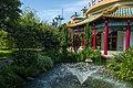 A pagoda garden in Norfolk, VA.jpg
