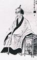 A portrait of Baisaoh 売茶翁像.jpg