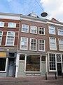 Aardappelmarkt 25, Dordrecht.jpg