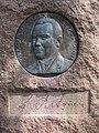 Aarne Peltosen muistomerkki, Naantali, 24.4.2010.JPG
