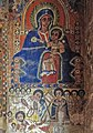 Abreha and Atsbeha Church - Painting 04.jpg