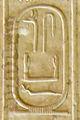 Abydos KL 05-01 n26.jpg