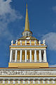 Admirality Saint Petersburg top of building.jpg