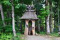 Ainu Kotan Akan Kushiro Hokkaido Japan11s3.jpg