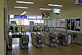 Aioi Station in Hyogo J09 13.jpg