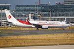 Air Algérie Boeing 737-8D6(WL) 7T-VKO (29184495903).jpg