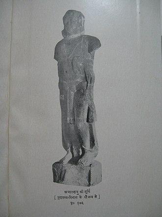 Ajatashatru - Inscribed image of Ajatashatru.