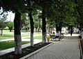 Akhmeta park 3.jpg