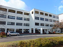 Akita Nutrition Junior College 20121115.jpg