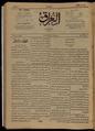 Al-Iraq, Number 239, March 12, 1921 WDL10335.pdf