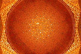 Alcázar de Sevilla cúpula.jpg