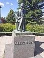 Aleksis Kivi Nurmijärvi.jpg